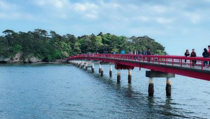 松島を満喫しよう!美しい景色が一望できる4つの絶景スポット「四大観」とは