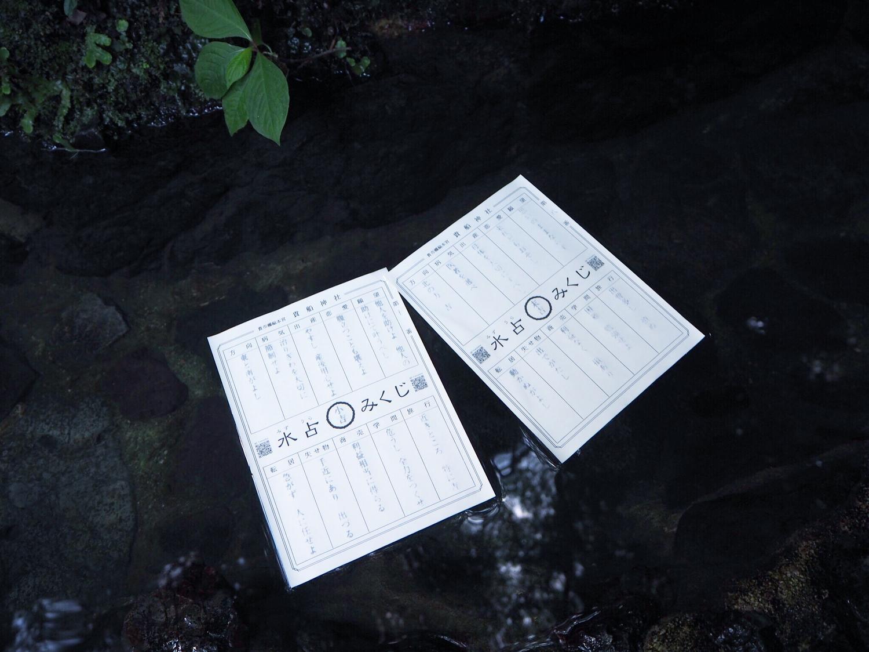 縁結びのパワースポット。京都・貴船神社で水占をしよう!