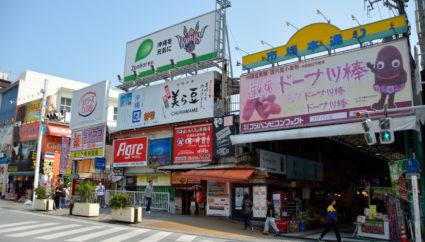 沖縄に行ったら訪れたい!定番で人気なオススメ観光スポット4選