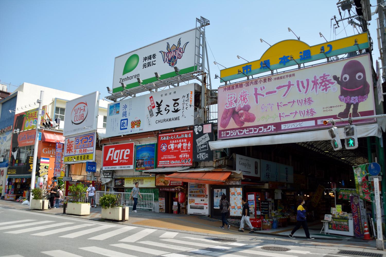 沖縄本島の定番観光スポット。青い空と透明度の高い海!