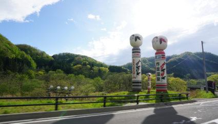 作並温泉と秋保温泉で疲れを癒そう!仙台の奥座敷で極上の時間を。
