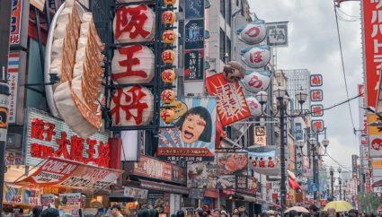 介護旅行ねっと-大阪