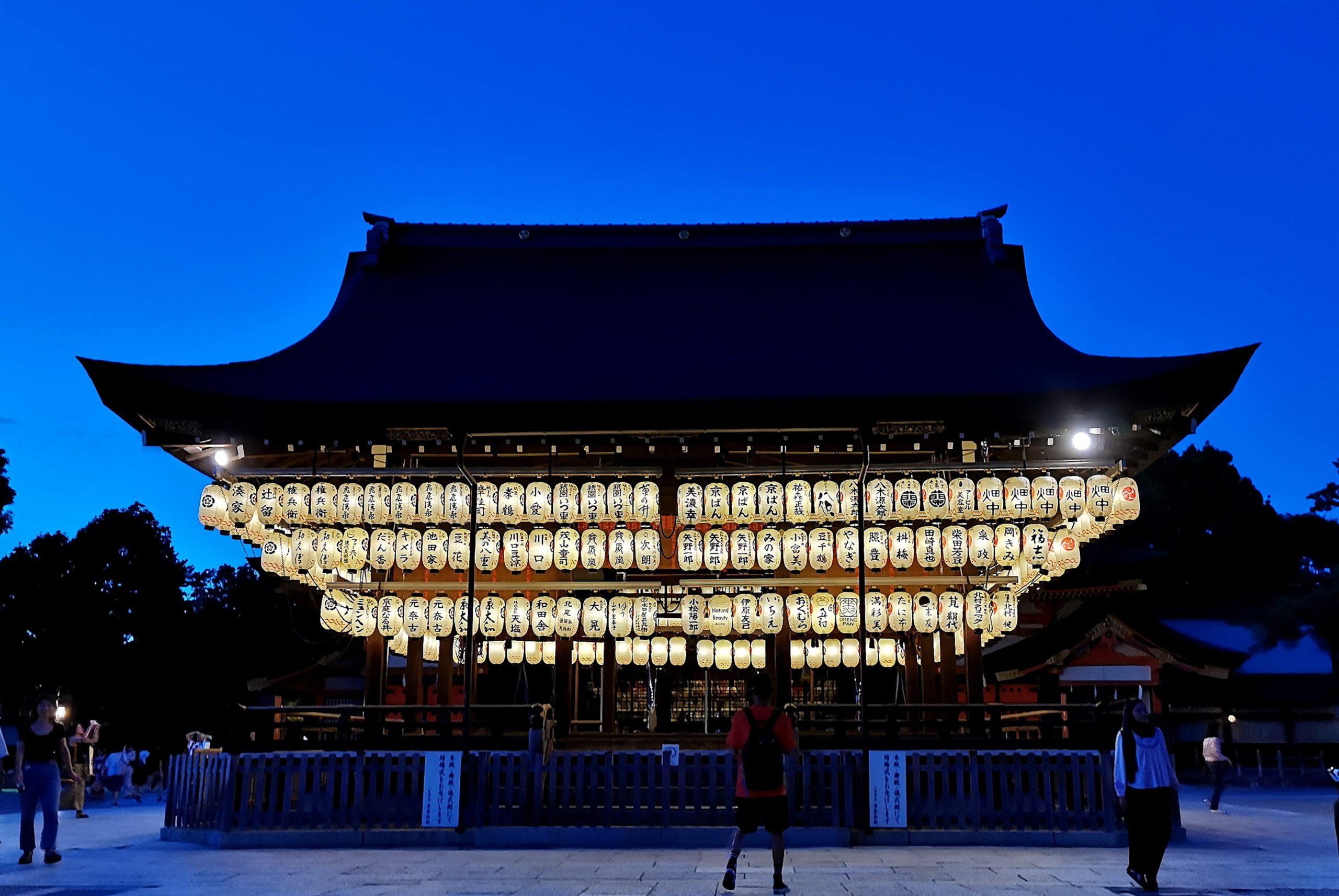 祇園の必見スポット5選。八坂神社周辺を散策しよう
