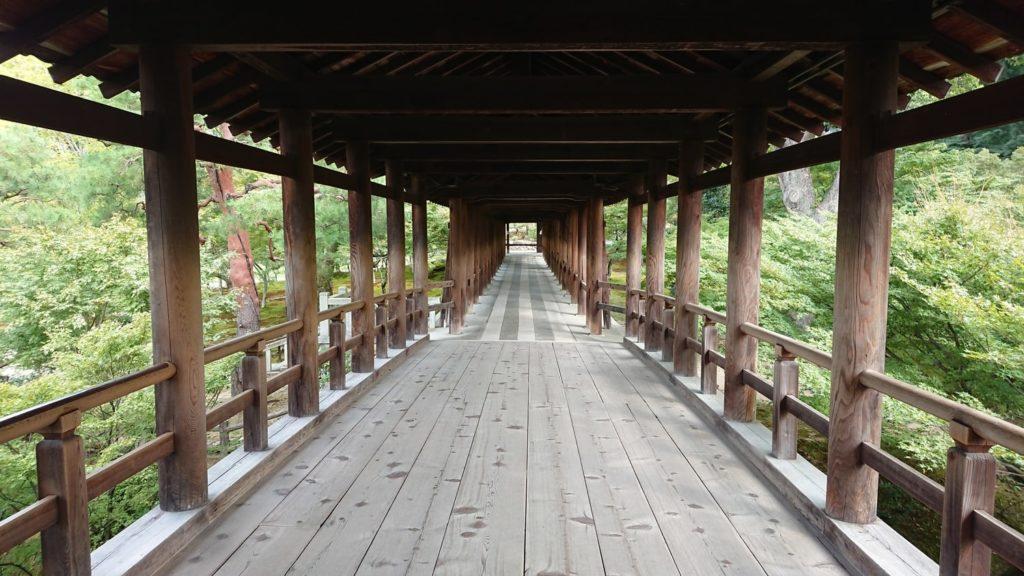 東福寺天通橋
