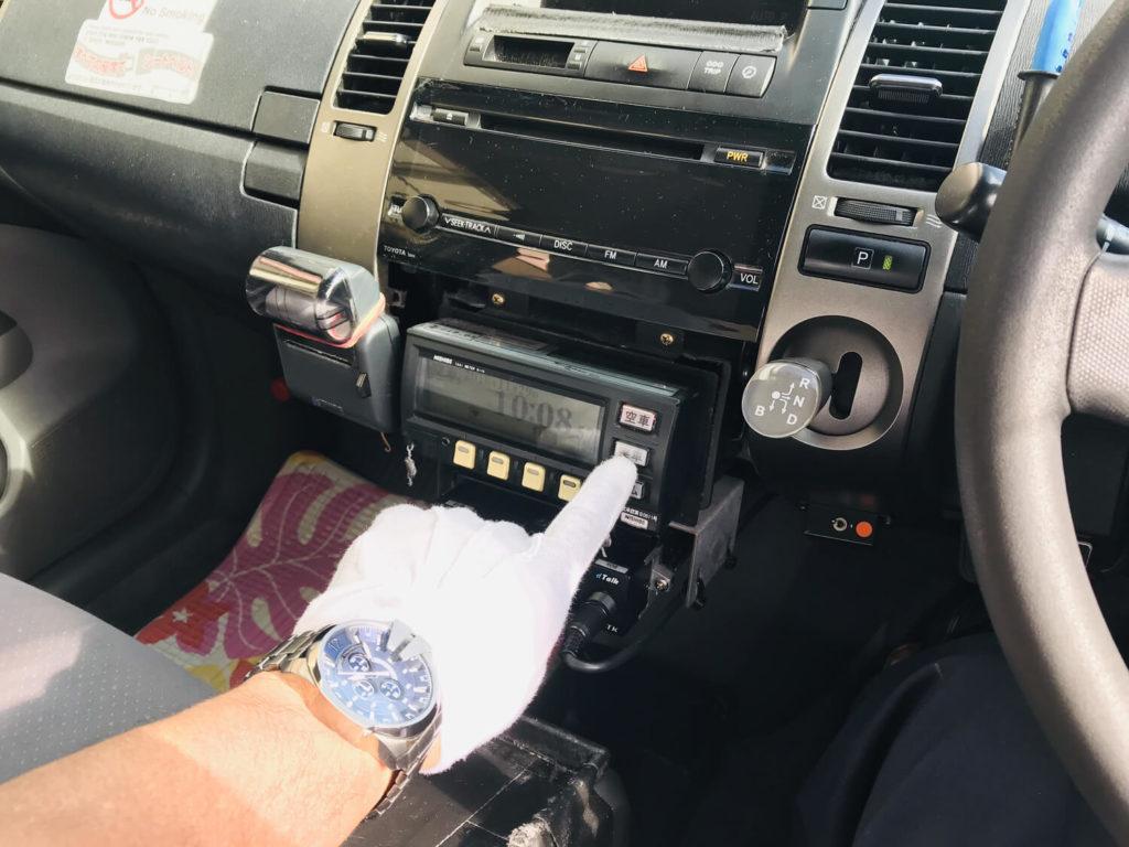 観光タクシーの料金システム